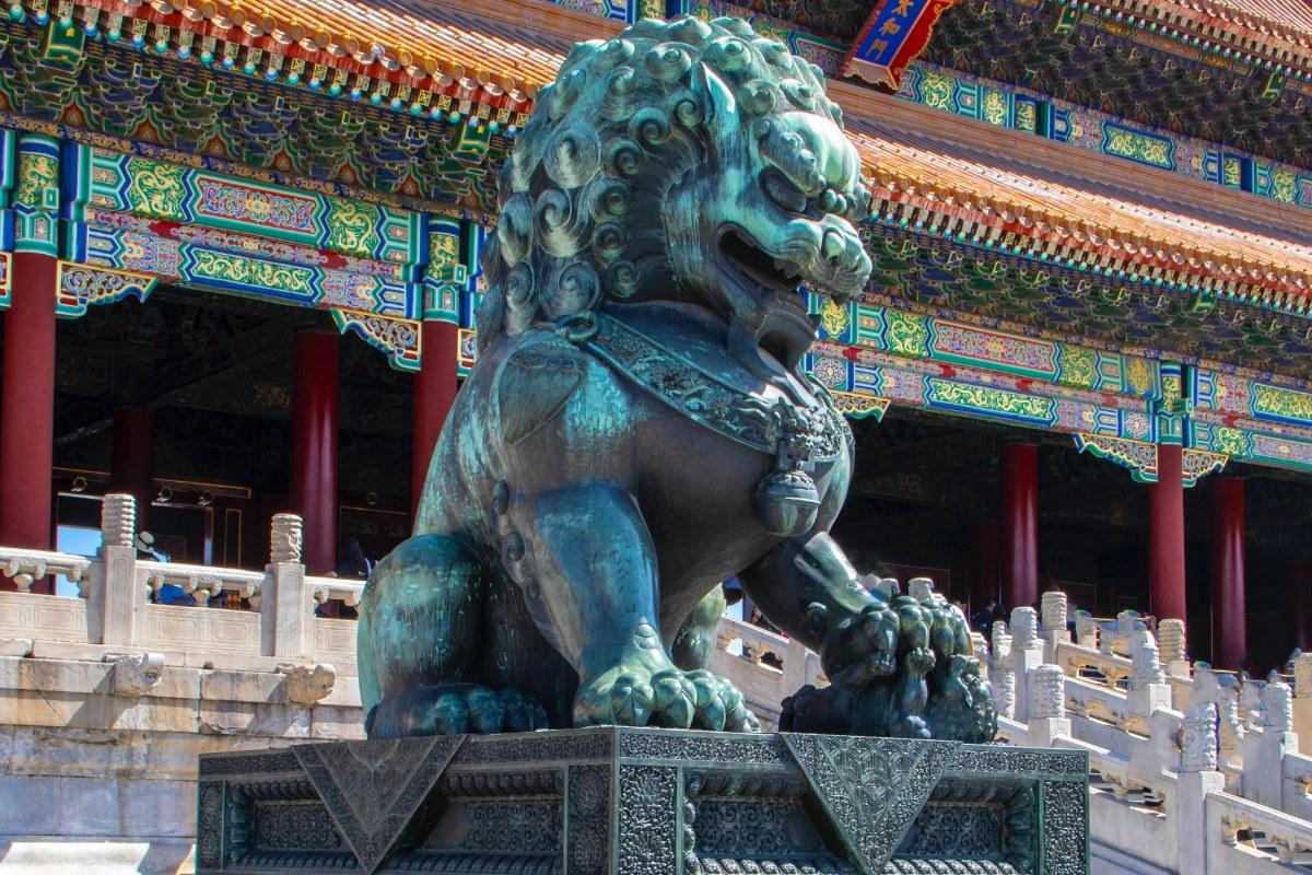 المدينة المحرمة ، السياحة في الصين