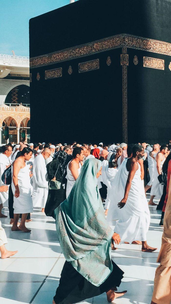 المسجد الحرام، المملكة العربية السعودية